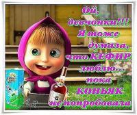post-2372-0-82607000-1420234273_thumb.jpg