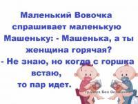 post-2372-0-03160800-1485976678_thumb.jpg