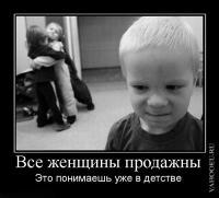 post-71-0-56174800-1396449578_thumb.jpg