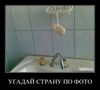 post-100-0-01458200-1304530303_thumb.jpg