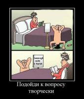 post-117-0-45371900-1304354073_thumb.jpg