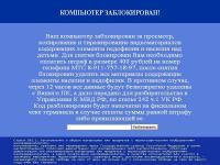 post-626-0-80996900-1306325937_thumb.jpg