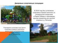 post-4770-0-66934700-1430980828_thumb.jpg