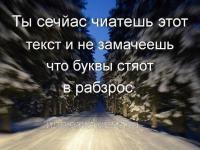 post-62-0-37360800-1432067195_thumb.jpg