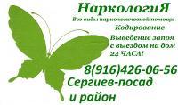 post-643-0-99151400-1339736912_thumb.jpg