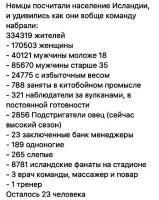 post-117-0-34998100-1466719564_thumb.jpg