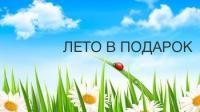 post-1402-0-29230300-1466686488_thumb.jpg