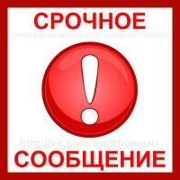 post-2515-0-02437800-1435822007_thumb.jpg