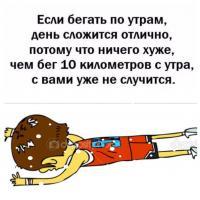 post-4770-0-84059300-1440747729_thumb.jpg