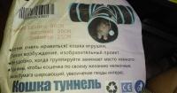 post-2892-0-57064100-1471243537_thumb.jpg