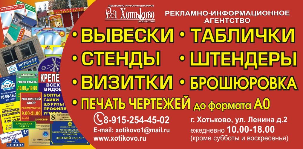 post-1555-0-92431300-1315908037.jpg