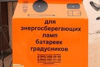 post-4770-0-78822300-1443523178.jpg