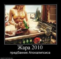 post-107-1287907592,99_thumb.jpg