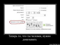 post-107-1287907636,64_thumb.jpg