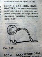 post-107-1287907637,07_thumb.jpg
