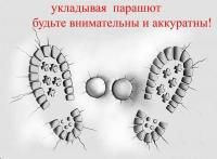 post-160-1287907617,5_thumb.jpg