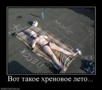 post-170-1287907647_thumb.jpg