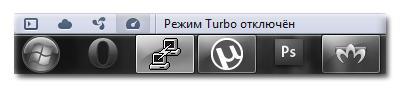 turbooff.png