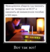 post-2957-0-82413600-1448628567_thumb.jpg