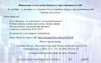 post-1402-0-32774500-1478796059_thumb.jpg