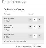 post-71-0-58056800-1478796308_thumb.jpg