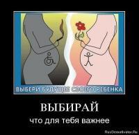 post-4770-0-48243100-1419664947_thumb.jpg