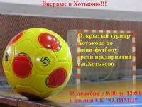 post-4770-0-81124300-1450343282_thumb.jpg