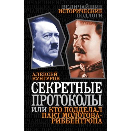 molotov_rib.jpg.003efb5dbdb513a2e88ee45c2b451619.jpg