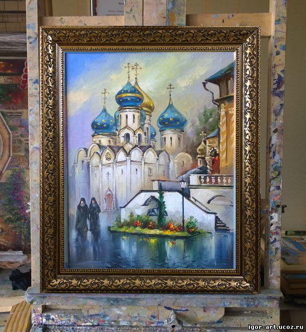jarovojigor_khudozhnik_kartina_lavra_sobor_istochn.jpg