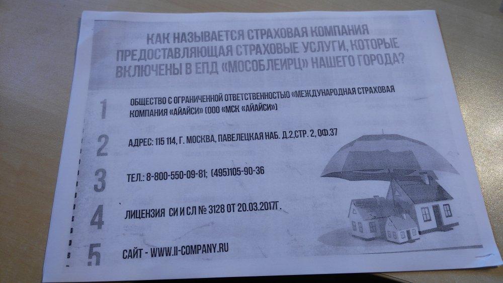 IMG_20171102_152146.jpg