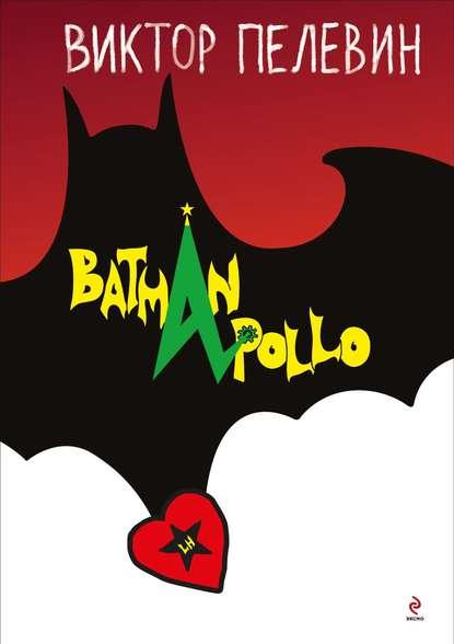 batman.jpg.3ed752fde934e7b208dfaa262699bb4c.jpg