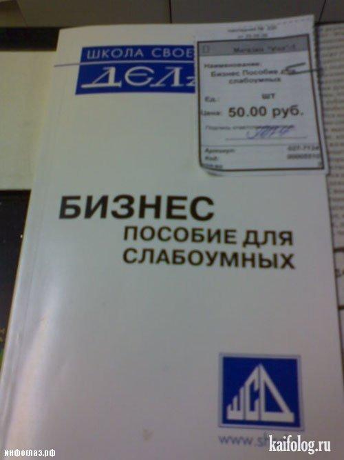 12212451.jpg.996a505f05d3193f093abe1e6703ee31.jpg