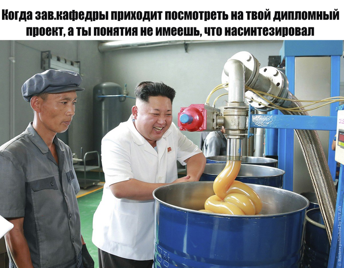 химикам-полимерщикам.png