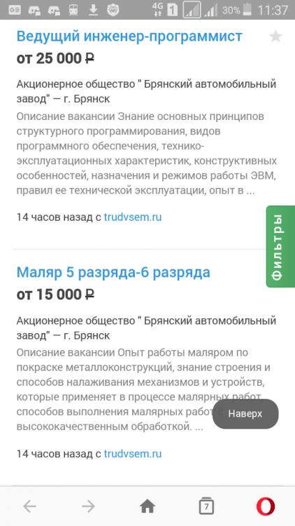 Screenshot_2019-06-03-11-37-55.png
