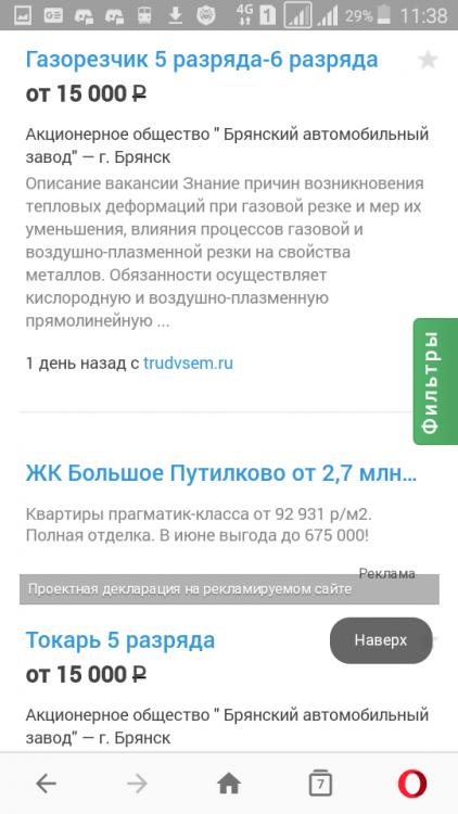 Screenshot_2019-06-03-11-38-40.png