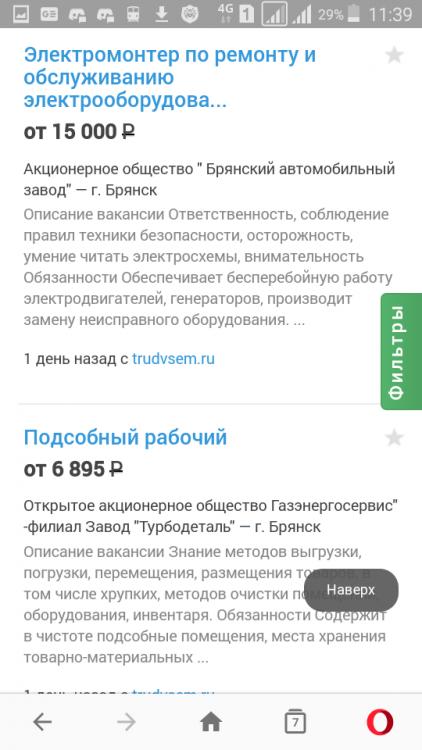 Screenshot_2019-06-03-11-39-01.png