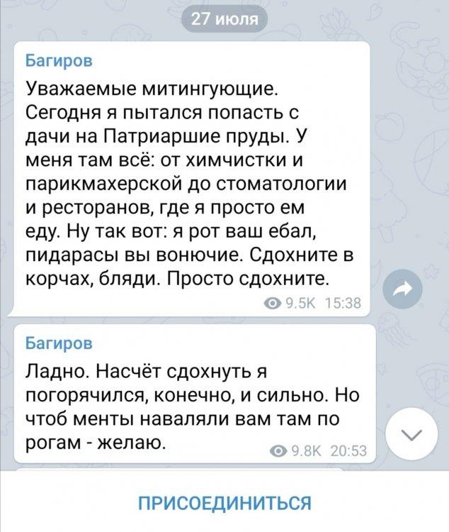 Screenshot_20190727_233157.jpg