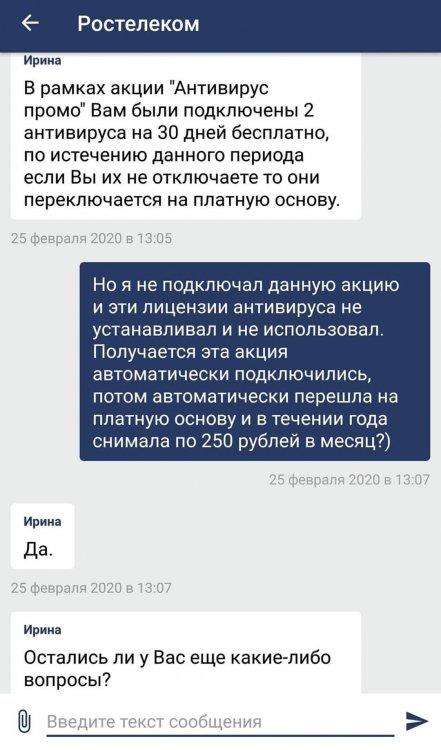 FB_IMG_1582957616737.jpg