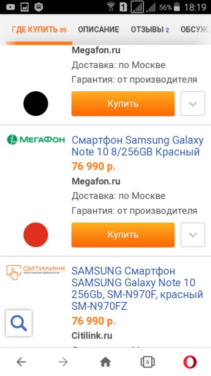 Screenshot_2020-02-06-18-19-19.png