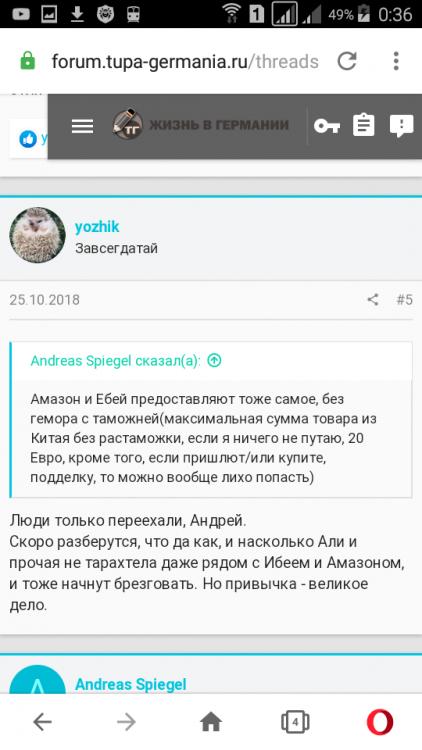 Screenshot_2020-02-07-00-36-31.png
