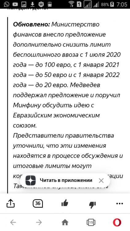 Screenshot_2020-02-07-07-05-42.png