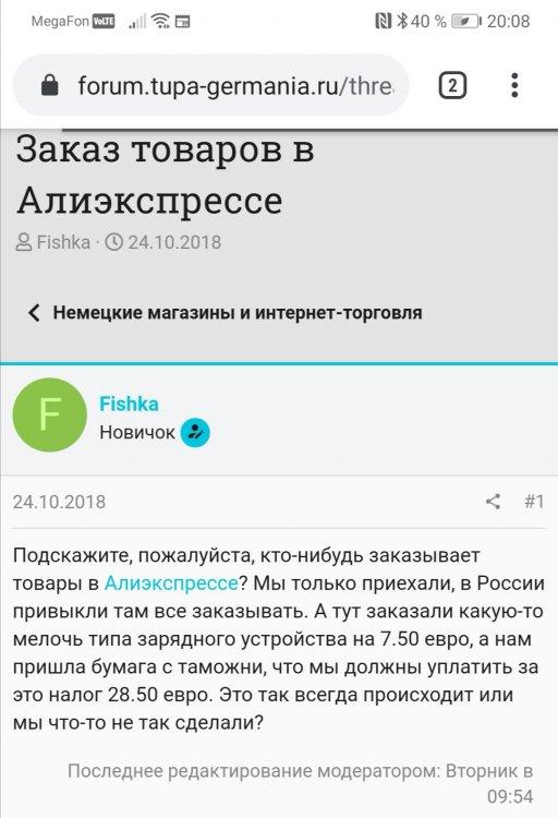 Screenshot_20200206_200846.jpg