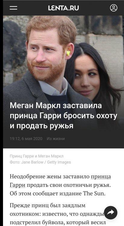 Screenshot_20200514_105501.jpg