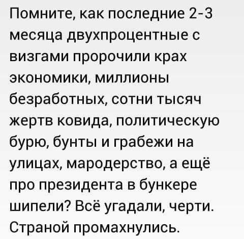 FB_IMG_1591860183165.jpg