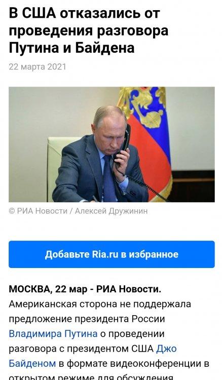 Screenshot_20210322_133435.jpg