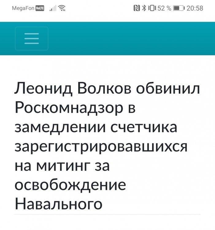 Screenshot_20210407_205836.jpg